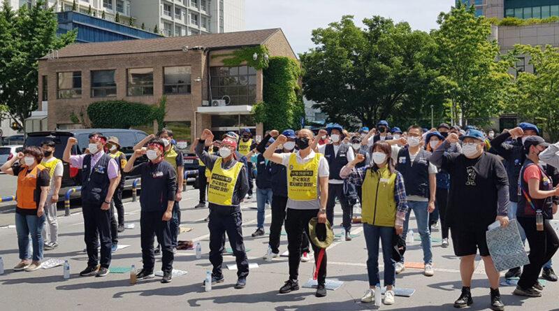 한국게이츠지회, 대구시청 앞 천막농성 돌입