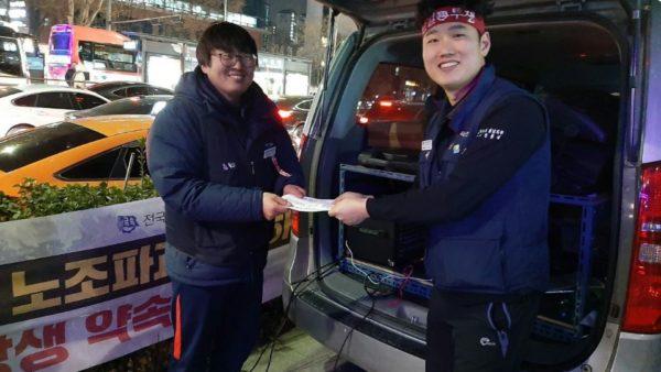 12.11 투쟁사업장 문선연대(일진다이아몬드지회)