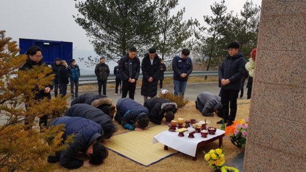 0201 김종종열사 묘역 참배 및 차례