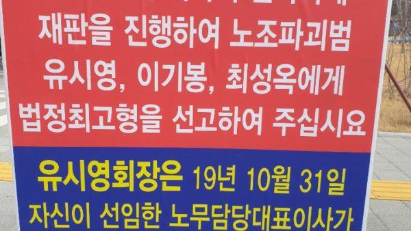 0313 유성 집중 선전전 천안지원
