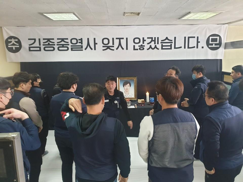 김종중 열사 3주기 추모기간 선포식