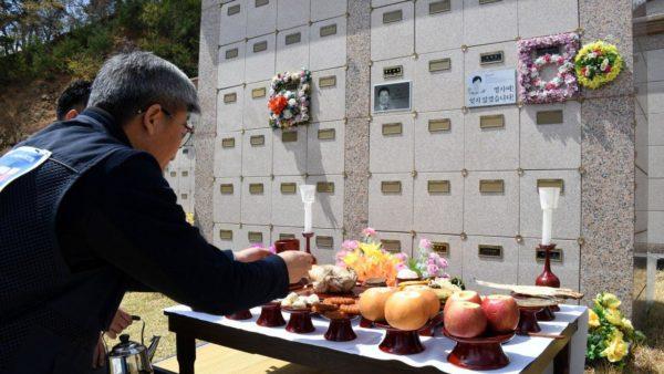 photo_2020-04-20_09-55-41.jpg