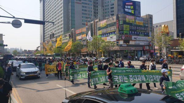 0501 2020세계노동절 세종충남본부대회
