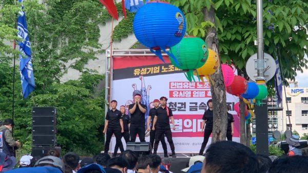 0520 유시영 엄벌촉구 결의대회