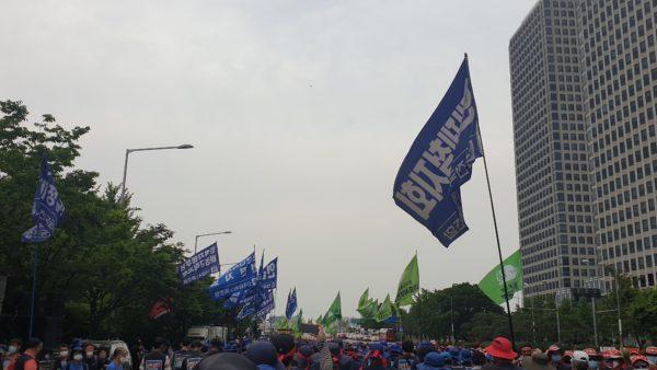 0610 중대재해기업처벌법 제정촉구 민주노총결의대회