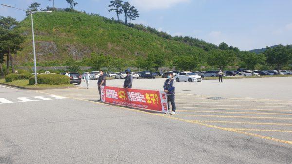 0611 동희오토 출근선전전