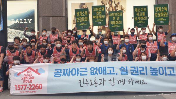 0625 비정규직 차별철폐대행진 시민 선전전