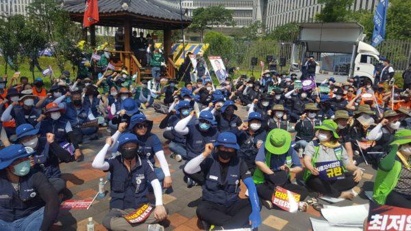 0709 최저임금 투쟁승리 민주노총결의대회