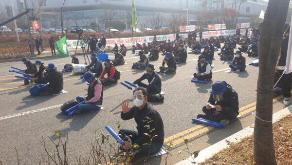 1114 전태일열사 50주기 열사정신계승 전국노동자대회