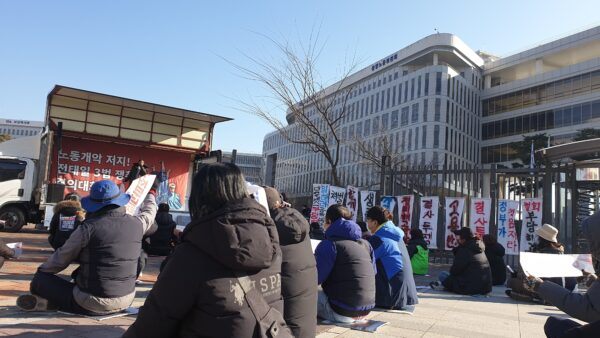 1209 노동법개악저지  결의대회