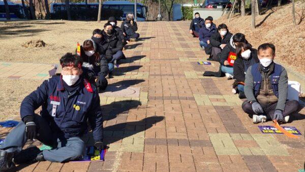 1217산재처리 지연! 근로복지공단 규탄결의대회