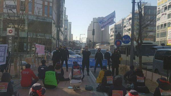0208 국민건강보험공단 인금인상쟁취 직접고용쟁취 결의대회 문선연대
