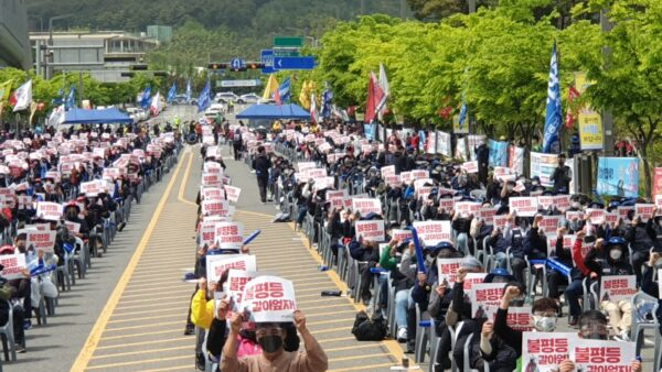 0501 131주년 세계노동절 세종충남대회