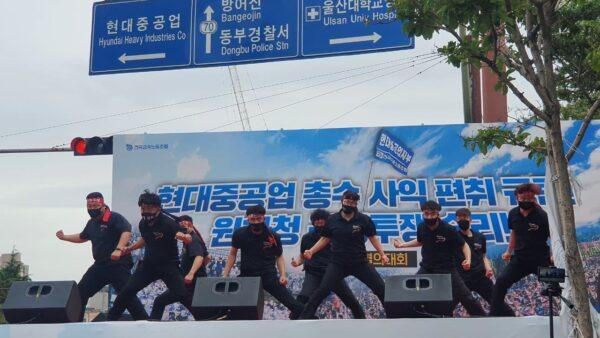0526 현중원하청공동투쟁 금속노조결의대회