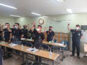 0625 지회임시대의원회의