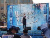 0629 최저임금위원회 규탄 민주노총 결의대회