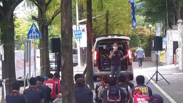 0916 현대제철비지회 특별근로감독 실시 기자회견 및 결의대회